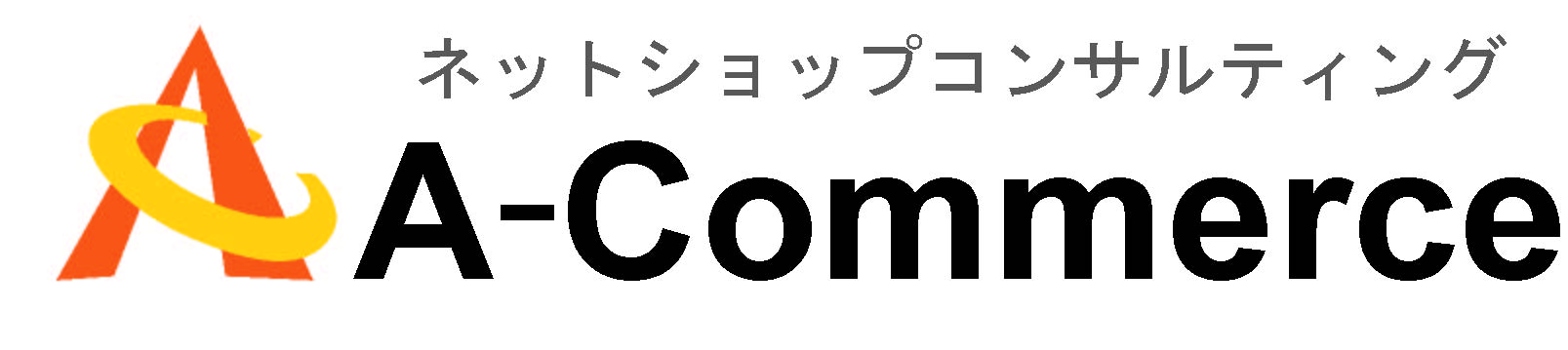 A-Commerce.net